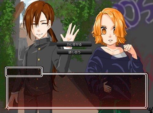 来世ヘ夢ヲ Game Screen Shot5
