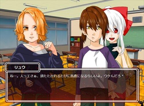 来世ヘ夢ヲ Game Screen Shots