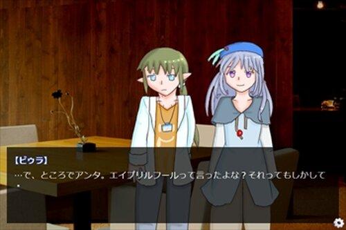 少女兵器達のウソの夢 Game Screen Shot4