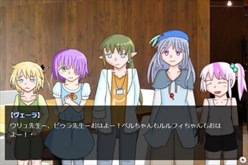 少女兵器達のウソの夢 Game Screen Shot5