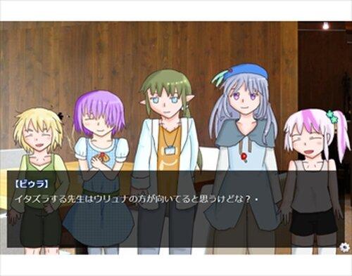 少女兵器達のウソの夢 Game Screen Shots
