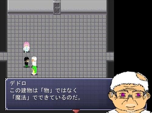 再頑タワー Game Screen Shot5