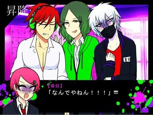 放課後ファイティング★シーン!! Game Screen Shot1