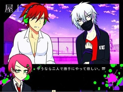 放課後ファイティング★シーン!! Game Screen Shot2