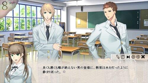 LOVELETTER Game Screen Shot
