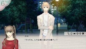 LOVELETTER Game Screen Shot3