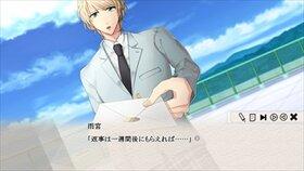 LOVELETTER Game Screen Shot4