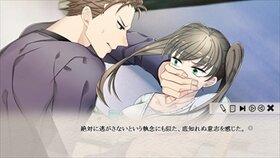 LOVELETTER Game Screen Shot5