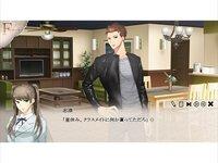 LOVELETTERのゲーム画面