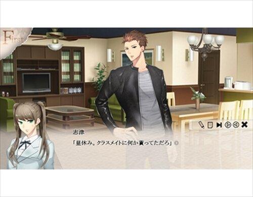 LOVELETTER Game Screen Shots
