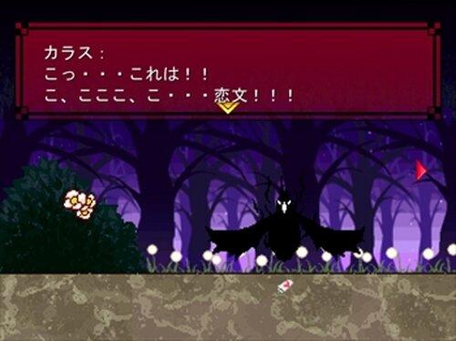 からすやまがみ Game Screen Shot3