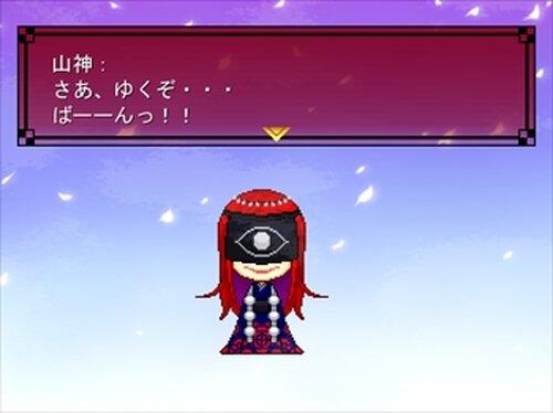 からすやまがみ Game Screen Shot4