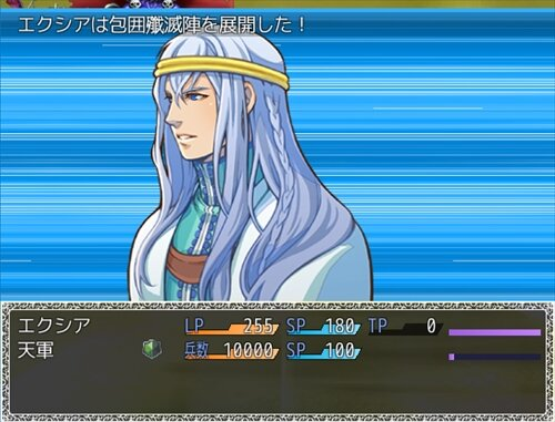 ETERNAL SLAVE ZERO Ⅲ(体験版) Game Screen Shot