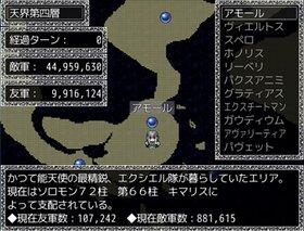 ETERNAL SLAVE ZERO Ⅲ(体験版) Game Screen Shot2