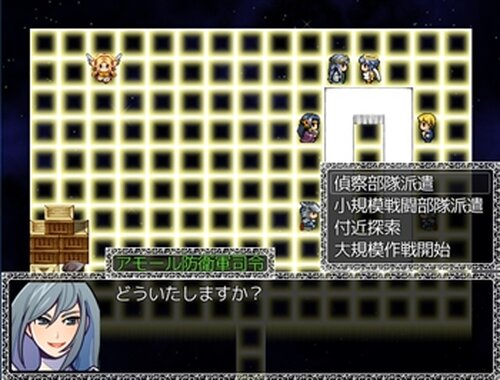 ETERNAL SLAVE ZERO Ⅲ(体験版) Game Screen Shot3
