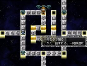 ETERNAL SLAVE ZERO Ⅲ(体験版) Game Screen Shot4