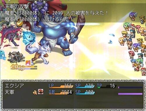 ETERNAL SLAVE ZERO Ⅲ(体験版) Game Screen Shot5