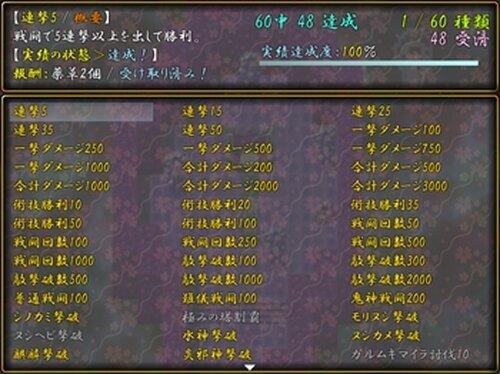 人界と魔界SP-神巫と神の理想郷- Game Screen Shot2