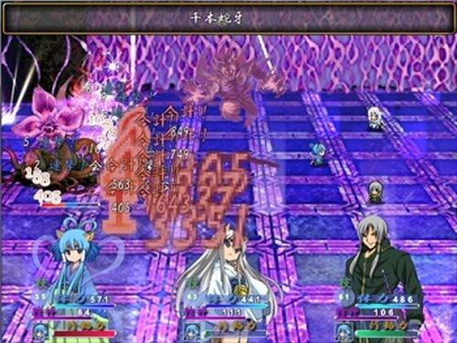 人界と魔界SP-神巫と神の理想郷- Game Screen Shot5