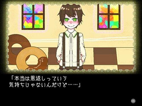 EPISODE + HOLIC Game Screen Shot2