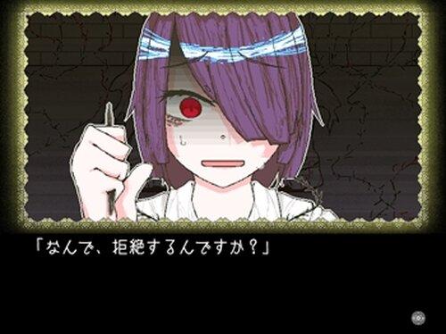 EPISODE + HOLIC Game Screen Shot3