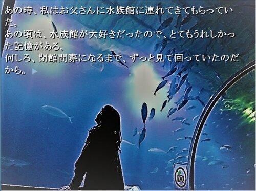ホラー短編集 Game Screen Shot1