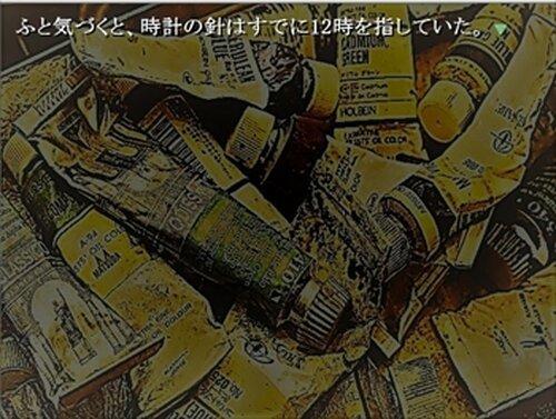 ホラー短編集 Game Screen Shot4