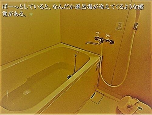 ホラー短編集 Game Screen Shot5