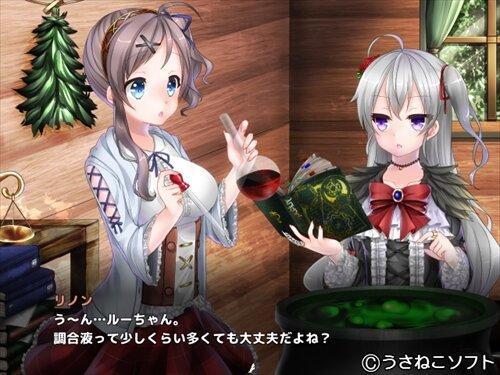 AlchemyQuest ~リノンの錬金工房~ Game Screen Shot