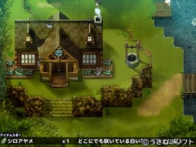 AlchemyQuest ~リノンの錬金工房~ Game Screen Shot2
