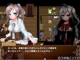 AlchemyQuest ~リノンの錬金工房~ Game Screen Shot3