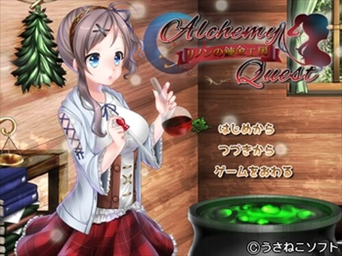 AlchemyQuest ~リノンの錬金工房~ Game Screen Shots