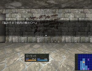 流れよ我が涙、と魔法使いは言った。 Game Screen Shot