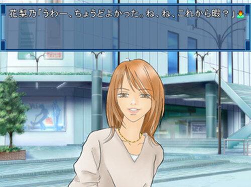 カラオケメモリアル Game Screen Shot2