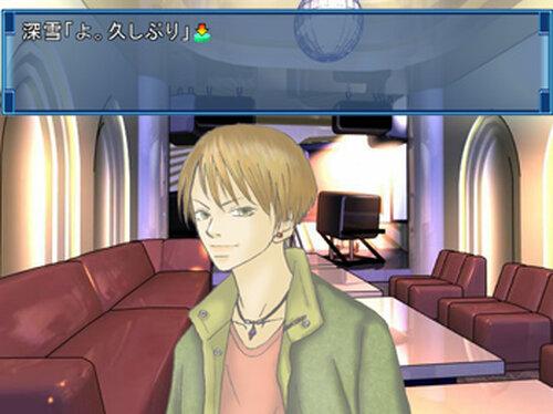 カラオケメモリアル Game Screen Shot3