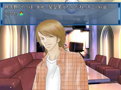 カラオケメモリアル Game Screen Shot4