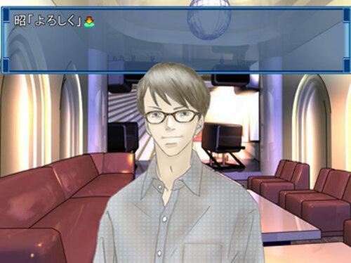 カラオケメモリアル Game Screen Shot5