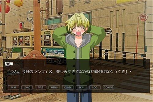 いふわんっ!~そうだ、らんふぇすへ行こう!! Game Screen Shot2