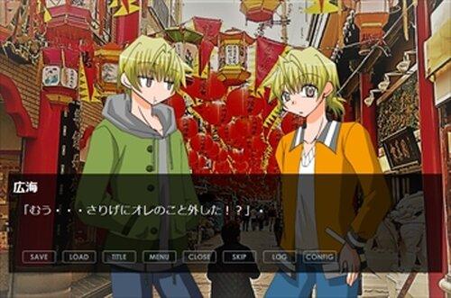 いふわんっ!~そうだ、らんふぇすへ行こう!! Game Screen Shot3