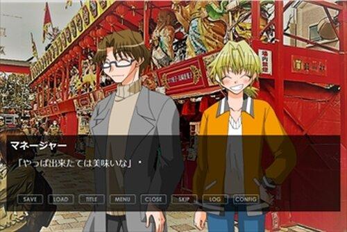 いふわんっ!~そうだ、らんふぇすへ行こう!! Game Screen Shot5