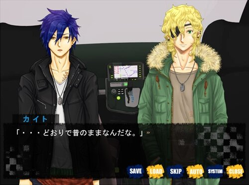 BOYS IN MY HOUSE -after the memory- Game Screen Shot