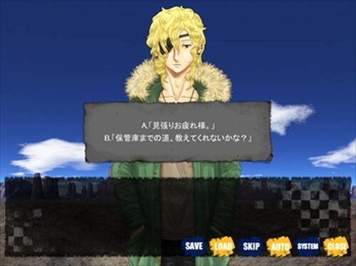 BOYS IN MY HOUSE -after the memory- Game Screen Shot4