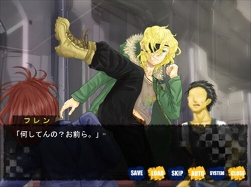 BOYS IN MY HOUSE -after the memory- Game Screen Shot5