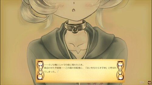 「Long Long Ago……ショートストーリー1.00 ―ある日の三人―」 Game Screen Shot2