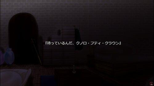 「Long Long Ago……ショートストーリー1.00 ―ある日の三人―」 Game Screen Shot5