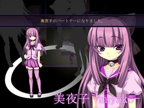 追懐のリバイバル-the sense of reincarnation- Game Screen Shot3