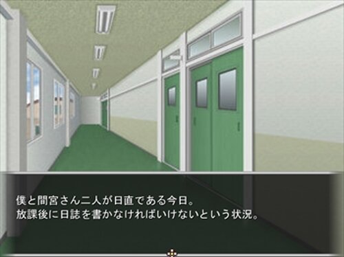 Liebe ーリーベー Game Screen Shot3