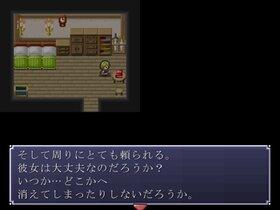 隻眼の記憶Ver1.10.2 Game Screen Shot5