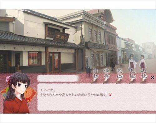 恋綴り Game Screen Shots