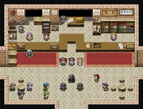 UTAU ADVENTURE Game Screen Shot